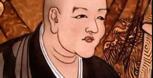 gakudoyojinshu dogen